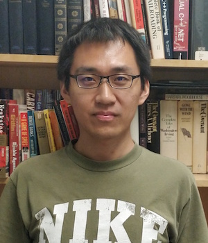 Photo of Mingming Guo